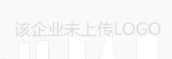 海南中融玻璃科技有限公司