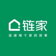 海南链家旅居房地产经纪有限公司  林经理