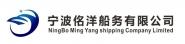 宁波佲洋船务有限公司