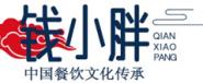 海南钱小胖商业管理有限公司