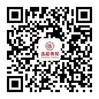 海南逸龙传媒有限公司