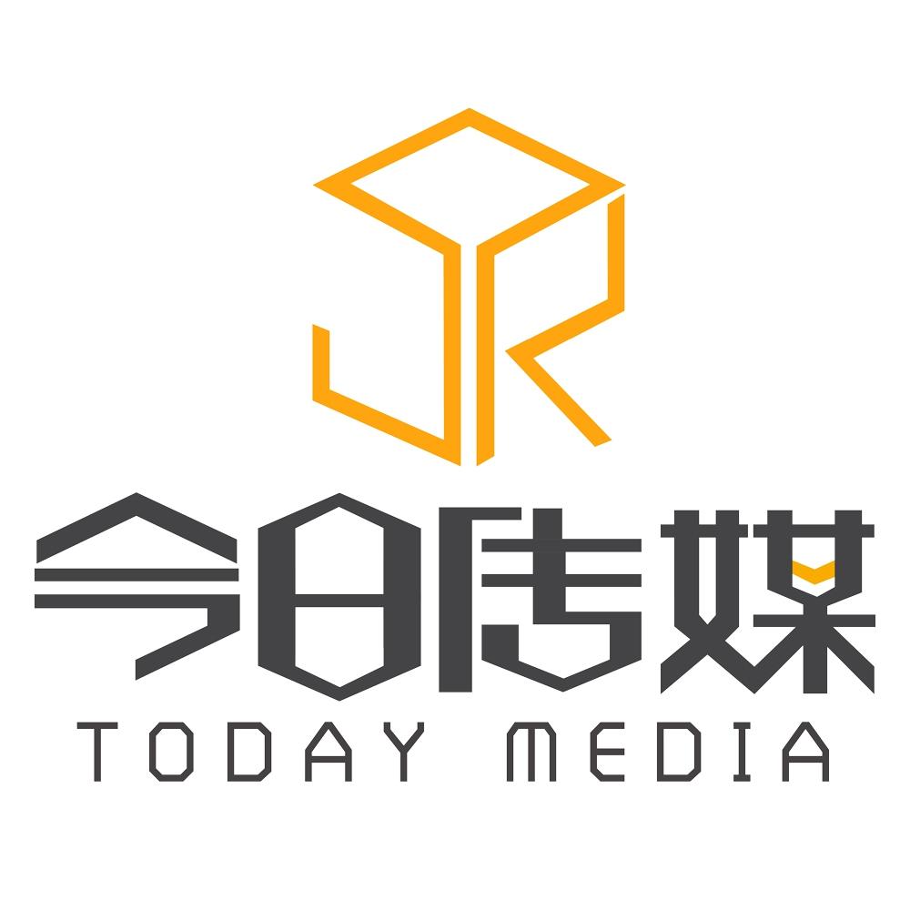 儋州今日传媒有限公司