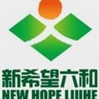 海南新希望农业有限公司