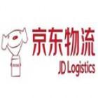 海南京邦达供应链科技有限公司