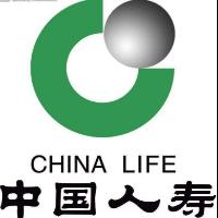 中国人寿保险股份有限公司海口市第一支公司