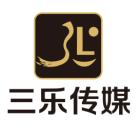 海南飞尚三乐传媒有限公司