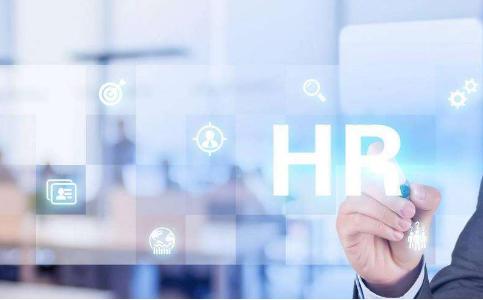 人力资源管理专业就业方向是什么?前景如何?