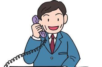 电话面试注意事项和外企面试准备
